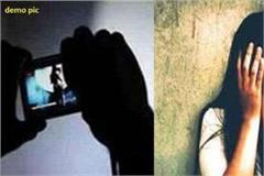 woman raped at pistol tip