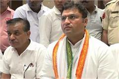 ashok tanwar reaction on bhupinder singh hudda rally