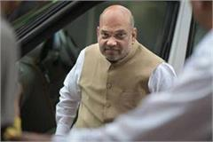 amit shah s jind rally black dresses will have  no entry