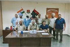 850 grams heroin recovered from akali leader and his associates