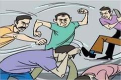 amb girlfriend boyfriend beating