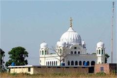 kartarpur corridor india proposed meeting pakistan did not respond