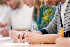 police recruitment written test