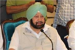 captain s big statement in the case of breaking guru ravidas temple
