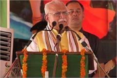 cm said pm modi is engaged in serving the country and ending corruption