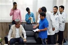 medical officer association met from health minister