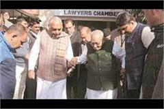 bhupinder singh hooda s troubles increased ed filed charge sheet
