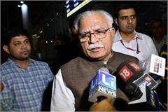 cm manohar lal returned from russia told the two day visit was successful