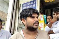 robbery from shopkeeper in karnal cm city