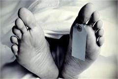 deadbody found in suspicious circumstances