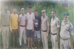 tahliwal blockade chitta yuvak arrested