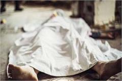 bbn person suspicious death