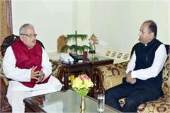 governor kalraj mishra and cm jairam thakur
