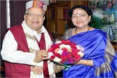 minister sarveen chaudhary met from governor