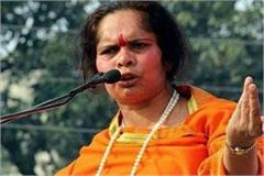 sadhvi prachi s claim  something big in india is going to grow