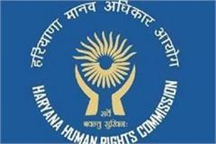 human rights commission now issues notice on evm strong room in college