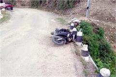 scooty accident