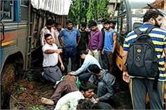 collector of injured saved his life