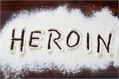 woman and 2 people arrested with heroin