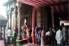 baijnath bhole jayakare