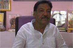 congress leader said congress inld jjp alliance compulsory