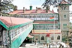 non himachali appointed at secretariat