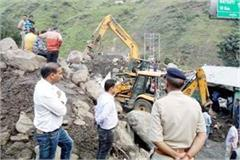 death toll by rain in himachal