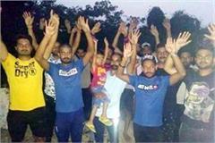 protest in indaura