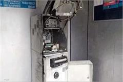 cash theft link from atm s connected with haryana