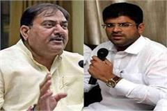 what did abhay chautala say when the jjp bsp alliance broke
