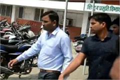 supervisor arrested while taking bribe