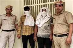 rape with minor girl in sonipat gohana two arrested
