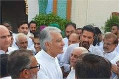 like haryana akali bjp alliance will be separate in punjab jakhar