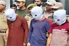 3 terrorists arrested