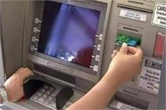 passengers will be able to withdraw cash even in the moving train