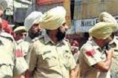 work load on punjab police