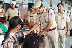 rpf alert on railway stations