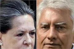 jakhar became active again after getting the green signal from sonia