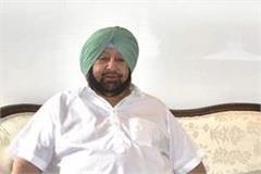 captain amarinder singh meeting with iran ambassador
