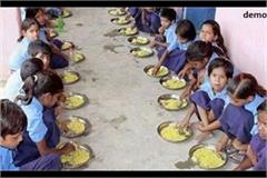 mid day meal should be given to students up to 10th in government schools