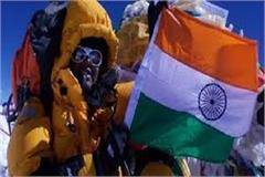 hisar s daughter anita kundu waved the tricolor on the top of the world again
