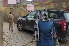 reward of 25000 has been declared on the policemen accused of raping