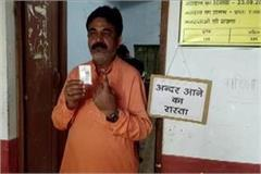 polling for hamirpur assembly by election ends