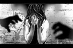rape of college girl by taking her to hotel case filed against two youths