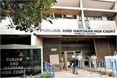 high court notice to papsu municipal development board government of punjab