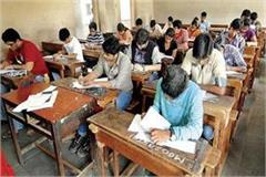 tet exam schedule of 8 subjects released