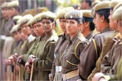 women police post will open in girls colleges