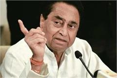 cm kamal nath officer of excise department removed orders of inquiry