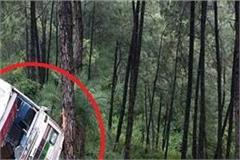 road accident 2 buses crashed near paror satsang
