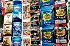 strict action against tobacco sellers with pan masala